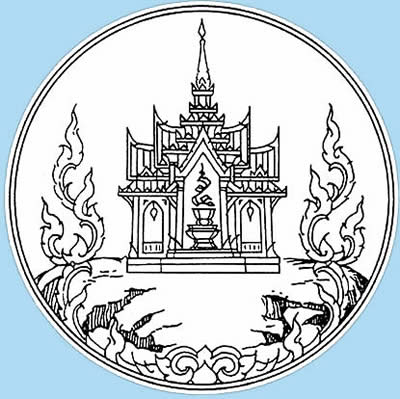 Ranong seal emblem province of Thailand